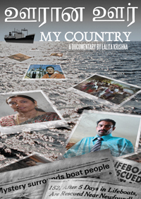 mycountry-icon